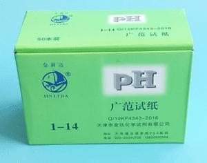 Упаковка тест полосок для измерения pH 1-14